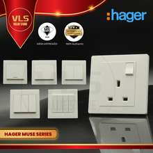Hager Muse Series Switches & Socket 1G1W 2G1W 3G1W 4G1W 20A Heater 13A Socket