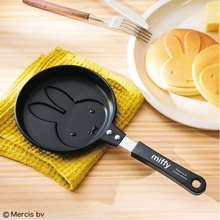 MIFFY Pre-Order : X STEADY EDITORIAL NOVEMBER 2021 PANCAKE GRIDDLE (Delivery within 4 weeks)