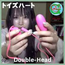Toy'sHeart ❤❤ Double Head Rotar - Pink Sex Toys For Women