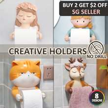[Sg🇸🇬] No Drill Toilet Paper Roll Holder | Towel Holder | Wall Mount Holder | Creative Cute Gifts | Punch Free