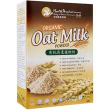 Health Paradise Oat Milk Powder Nsa 500G