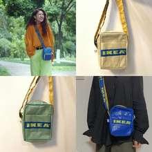 IKEA 【Ready Stock】Ikea Sling Bag Fashion Cross Body Bags Zip Bag Good Material