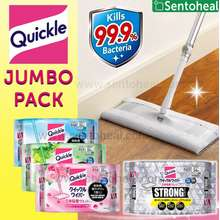 Magiclean Kao Quickle () Wiper Floor Wet Wipes 24/ 32 Sheets - Unscented/ Citrus Herb/ Rose/ Strong