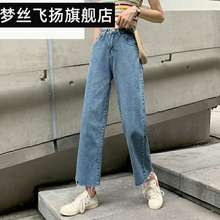 Skinny Thick Pants Women&#39s Slimming Topshop Jeans Women&#39s Fashionable Ins Internet Celebrity High Waist Street Style Super Popular BF