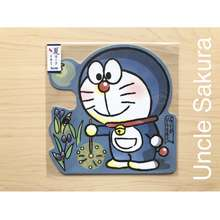 Doraemon I'M Summer Greeting Card With Playing Fireworks From Fujiko-Pro Sanrio Made In Japan