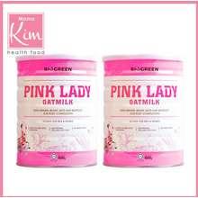 Biogreen Pink Lady Oatmilk (800G/Tin) X2