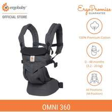 Ergobaby Omni 360 All-In-One Newborn Baby Carrier - All Colors