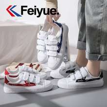 Feiyue 🎉Cny Sale🎉 Canvas Shoes Women'S New Korean All-Match White Shoes Ulzzang Harajuku Sneakers Student Casual Shoe