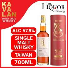 KAVALAN Solist Oloroso Sherry Cask Single Malt Whisky Single Cask Cask Strength 700ml ( Delivery in 3 to 5 working days | By The Liquor Shop )