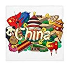 Panda Diythinker Panda Great Wall Imperial Palace China Anti-Slip Floor Pet Mat Square Bathroom Living Room Kitchen Door 60/50Cm Gift