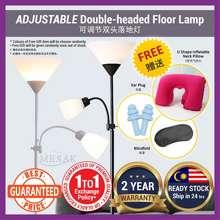 IKEA [Shop Malaysia] Ikea Style Led Double-Head Adjustable Stand Floor Lamp Living Room Reading Bedroom Decoration Lampu Lantai Membaca 双头落地灯