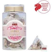 Eu Yan Sang Nourishing Rose Tea 18'S