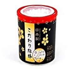Daiso Japanese Cotton Swab 120P