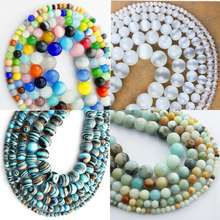 Hotwind Wholesale Gemstone Loose Beads Diy Jewelry Making Round Spacer Loose Beads