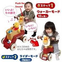 Takara-Tomy Td456988 Tomy Disney Pooh Walker & Rider
