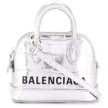 Balenciaga Top Handle Ville Bag Silver