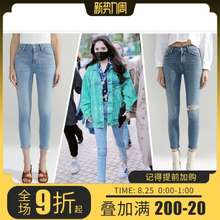 Small Power Same Style Citizens of Humanity Fresh Light Blue Slim Fit Skinny Jeans Womens Fashion Pants