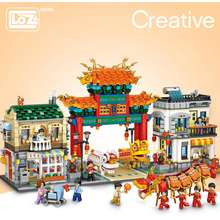 Loz Lizhi Chinatown Adult Stereoscopic Street View Mini Puzzle China Street Small Particle Building Block Toys Chinese Style