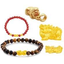 Chow Tai Fook 999 Pure Gold Pendants/ Charms/ Bracelets - Pi Xiu