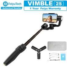 Feiyu Tech Vimble 2S Gimbal Stabilizer For Smartphone
