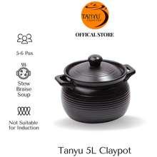 Tanyu Tanyu Claypot 5L