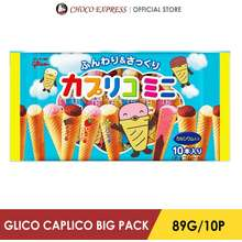 Glico Caplico Big Pack 89G 10P Bundle Deals / Imported From Japan