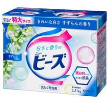 Kao New Beads L Scent Of Lily Of The Valley (800 G) For Washing Powder Detergent