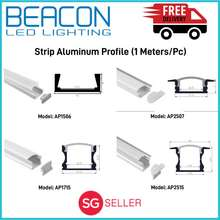 Beacon (Bundle Of 2Pcs) 1 Meters Aluminium Profile For Led Strip Light - Casing / Fitting / Frosted Cover
