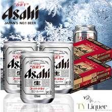 Asahi Super Dry Mini, 24X135Ml <Bbd: March 2022>