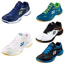 msy888.sg Professional Feather Shoes Sneakers Yonex Feather Shoes