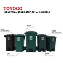 Toyogo 🔰Sg Seller🔰 Large 50L 108L 120L & 240L Plastic Industrial Step Dustbin With Wheels (1008/1009/1010/1011)