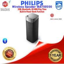 Philips Wireless Bluetooth Speaker TAS7505/00 30W 20 HRS Play Time Built-In Power-Bank Function IPX7 Water Resistance REDDOT WINNER 2020