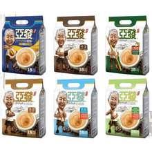 AH HUAT White Coffee *Buy 2 At Promotion Price* [Bundle Deal]