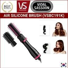 Vidal Sassoon [] Vsbc191K Air Silicone Brush Auto Rotation Styler And Curling