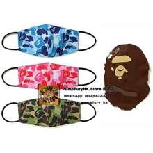 AAPE [100%Legit/香港正品店] Bape Camo Mask Ss21 口罩 猿人 春季 (182093)