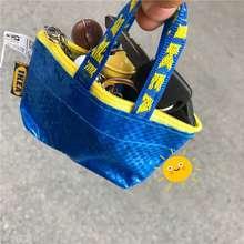 IKEA Ikea Mini Wallet Card Holder Keychain Zip Purse Fashion Bag