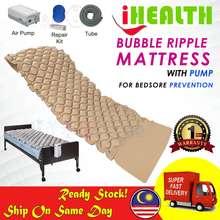 [Shop Malaysia] Ihealth Anti-Decubitus Bubble Ripple Rehab Mattress Bedsore Prevention With Pump Air Mattress