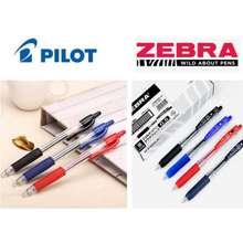Zebra Box (10Pc - 12Pc) Of Zebra Sarasa Clip And Pilot G2 Gel Roller Ball Pen (0.5Mm)