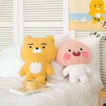Kakao Friends [] Toddler Napping Blanket Nursery Baby Cot Stroller Sleeping Nap Time