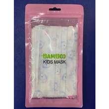 Bamboo Toddler Mask 5 Pcs Pack