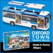 Oxford Toys - Town Series Traffic police ST33339 Ages 8-12y 456pcs Block Toy