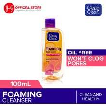 CLEAN & CLEAR Essentials Foaming Oil-Free Facial Wash 100Ml.