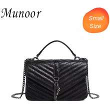 Munoor High Quality Italian Imported Genuine Cow Leather Women Sling Shoulder Bag Cross Body Bag (Small Size)