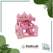 KidKraft Princess Dollhouse