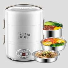 YOICE 220V Multifunction Electric Lunch Box 3 Layer Stainless Steel Liner Rice Cooker 2L Food Containers Insulation Heating Food