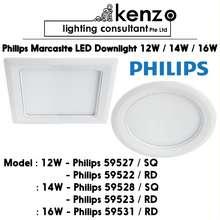 Philips [ 8 PCS ] Philips Marcasite LED Downlight 59527 59528 59522 59523 59531