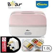 PowerPac Bear Portable Electric Heating Lunch Box 1.0L Multi Pot (Dfh-B10J2)