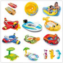 INTEX Kiddie Floats *Board*Wave Rider*Toddle*Inflatable Swim Toys*Pump To Choose