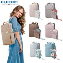 ELECOM Off Toco Of04 13.3Inch Laptop Backpack / Laptop Bag/ Casual/ Office/ Water-Repellent/ Travel/ Fashion