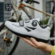 Shimano Eight 36-46 Cycling Shoes Men And Women Mtb Shoes Outdoor Sport Bicycle Shoes Non-Locking Professional Racing Road Bike Shoes